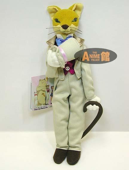 121 best plushies images on pinterest stuffed toys plushies and the cat returns baron humber von gikkingen plush publicscrutiny Choice Image