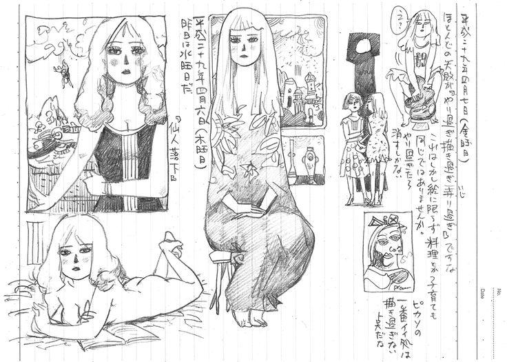 THE SEIJI pencil Diary20170407 girl art drawing illustration