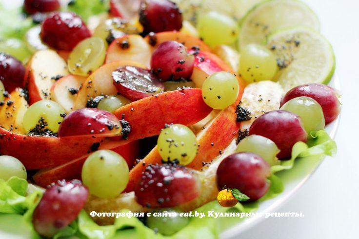 Фруктовый салат с лаймом, медом и маком - рецепт, фото, как приготовить вкусно, быстро и просто | eat.by