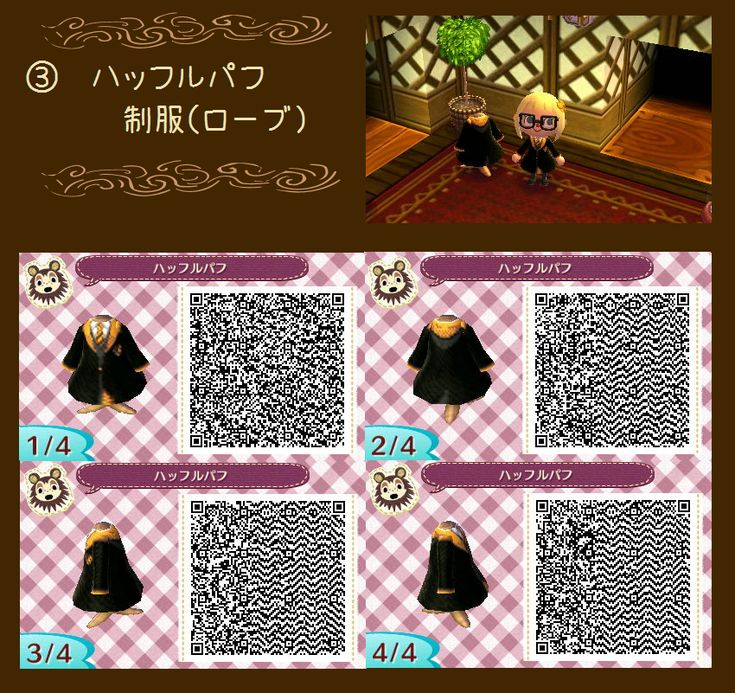 Hufflepuff robes animal crossing new leaf animal for Animal crossing new leaf arredamento
