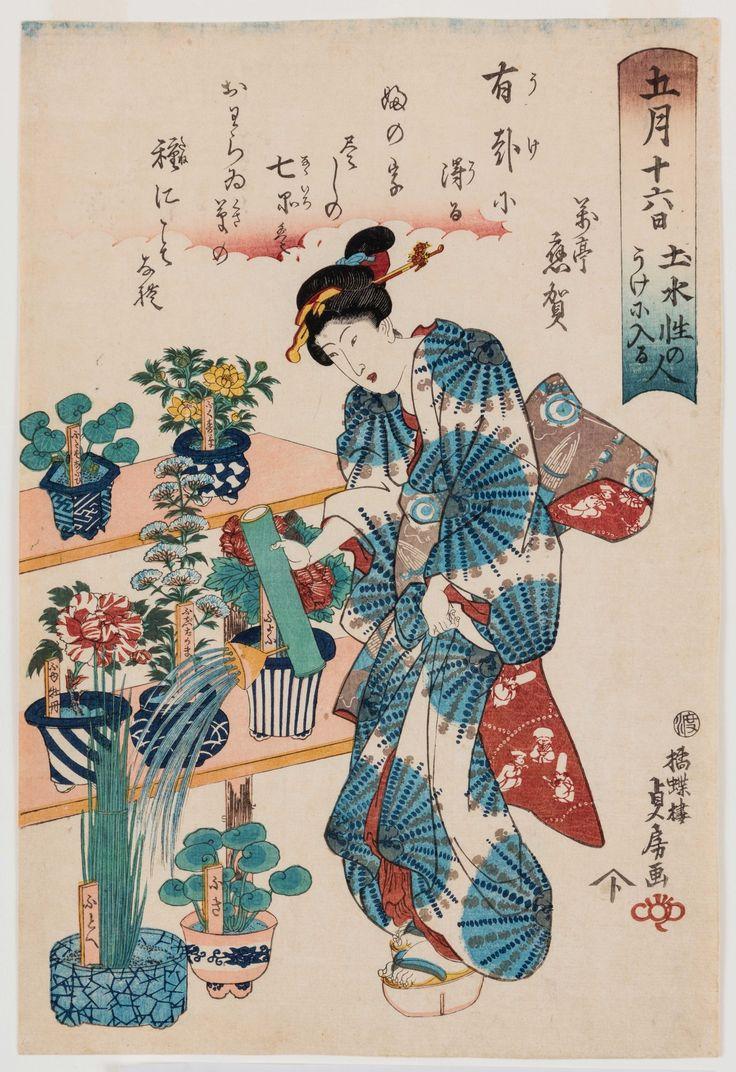 japanese prints - 736×1072