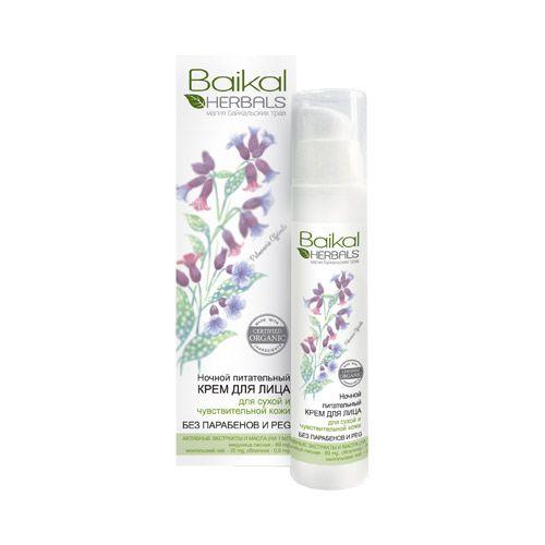 Moisturizing night face cream for dry or sensitive skin Baikal Herbals
