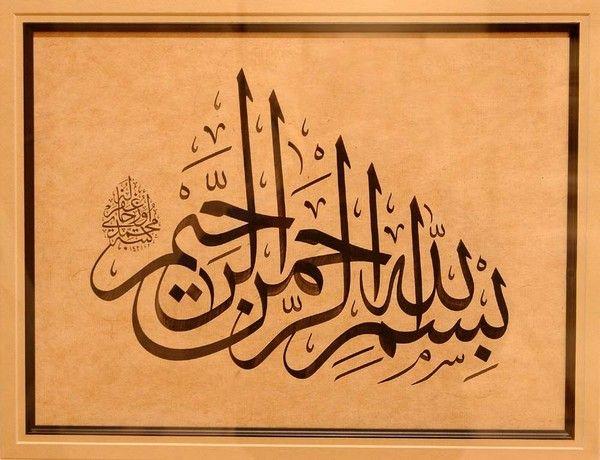 رشمات آيات قرآنية cyu3nzs65me6prqi0s7v