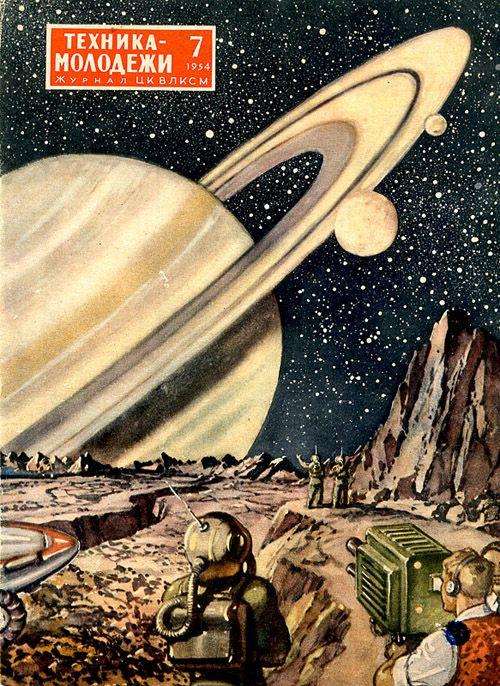 "Movie: ""Planeta Bur"" (russian sci-fi, 1962)"