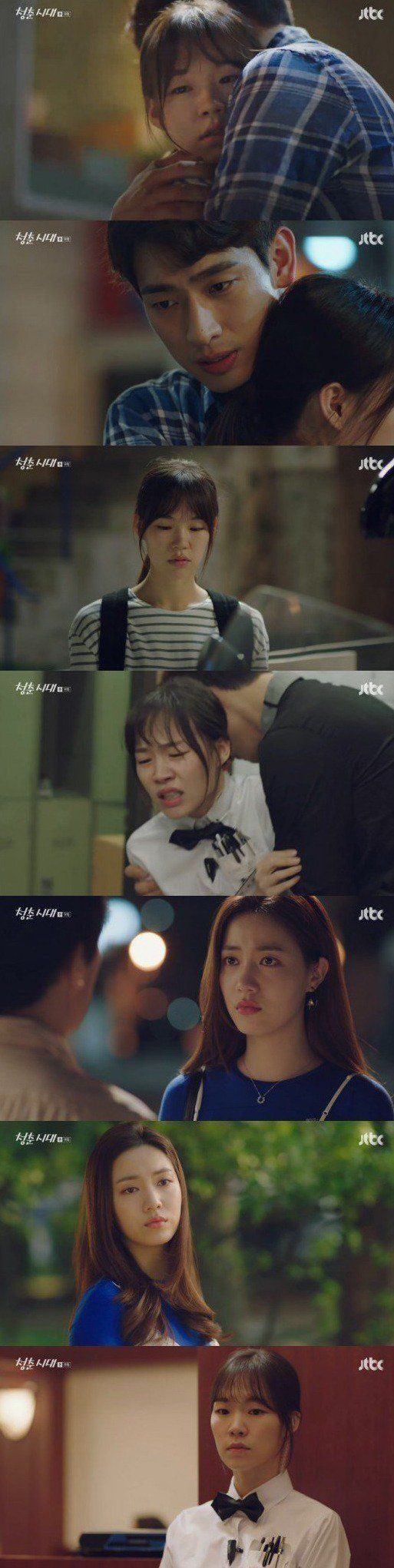 Added episodes 9 and 10 captures for the Korean drama 'Age of Youth'.