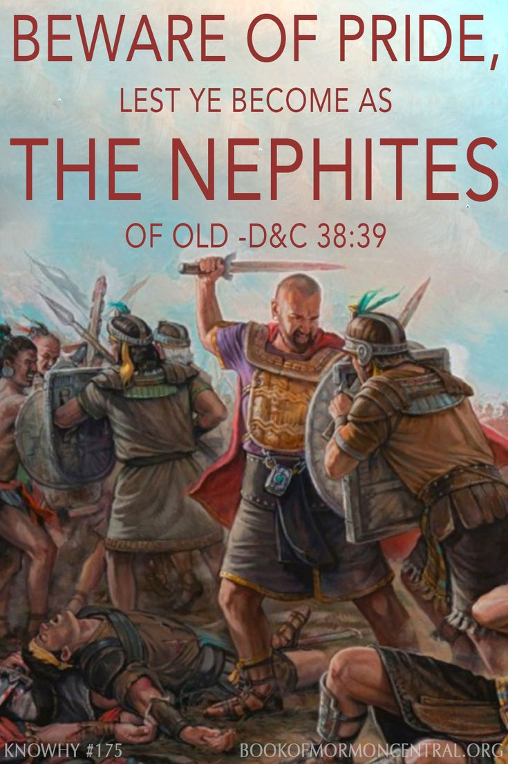 "The Nephites quickly became their own worst enemies by allowing their spiritual successes, military victories, and material gains to grow into unchecked pride and soon into outright contention. This should warn all modern followers of Christ to be careful not to slip into an attitude of ""all is well in Zion"".  https://knowhy.bookofmormoncentral.org/content/how-did-the-nephites-become-weak-in-such-a-short-time #Pride #Riches #Wealth #BookofMormon #LDS #Faith #Mormon"