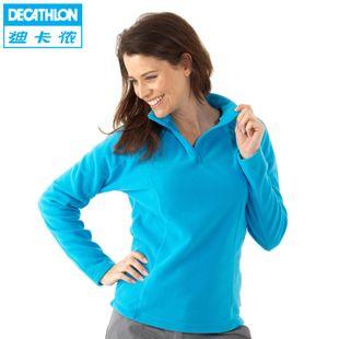 Very fashion sport clothing in taobao agent Agreetao http://www.agreetao.com