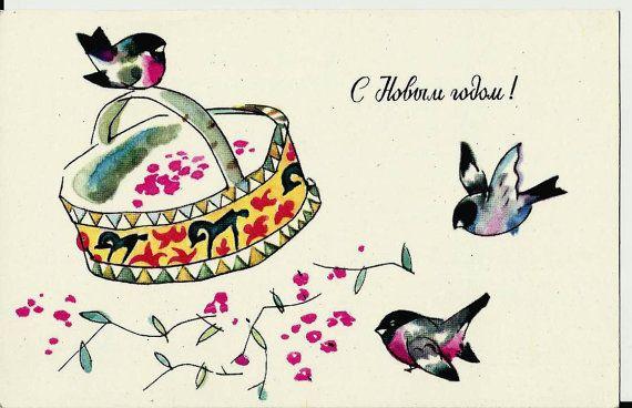 Birds Happy New Year  Soviet Russian Postcard by LucyMarket, $3.50