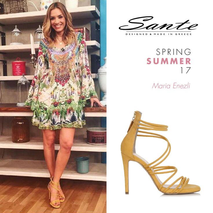 Maria Enezli (@menezli) in SANTE Sandals styling by Barbara Gerontoudi-Kevga (@barbounaxxx) #SanteSS17 #CelebritiesinSante Available in stores & online (SKU-95671): www.santeshoes.com