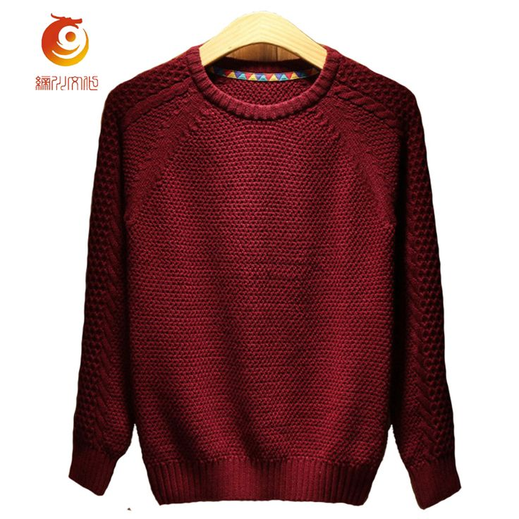 2017 Spring winter Men's Knitted Sweaters O-Collar Men Cotton Sweater Wine Red Sweater Men Brand Clothes Size S-XXL Pullovers