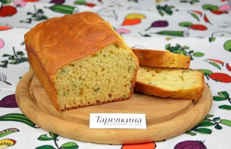 Это замечательный вариант быстрого хлеба к обеду. Очень вкусного с ароматом кукурузы и сладковатым привкусом, в тесто можно добавить любую зелень и приправы.