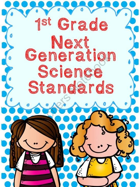 First Grade NGSS Next Generation Science Standards Checklist - UNPACKED from Tristen Dixon on TeachersNotebook.com -  (13 pages)  - Next Generation Science Standards UNPACKED checklist for first grade.  This makes it so easy to see exactly what you need to teach!!