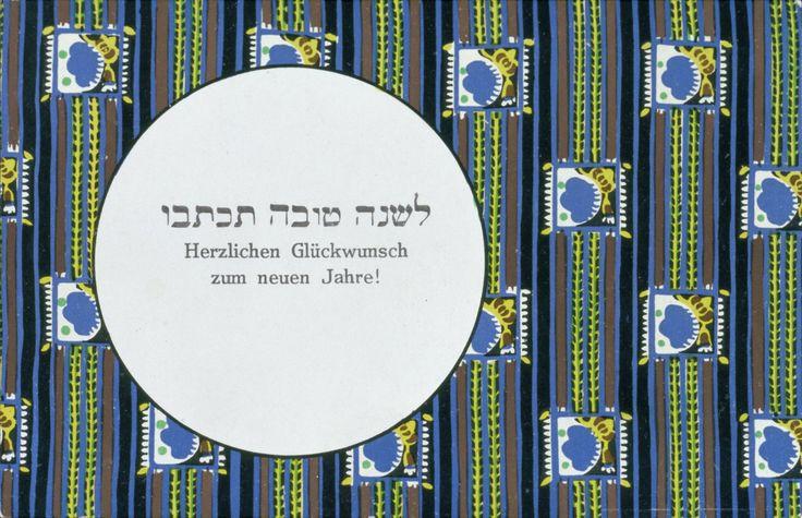 Wiener Werkstätte Rosh Hashanah (Jewish New Year) postcard, by Eduard Josef Wimmer-Wisgrill (Austrian, 1882-1961), ca 1910-11.