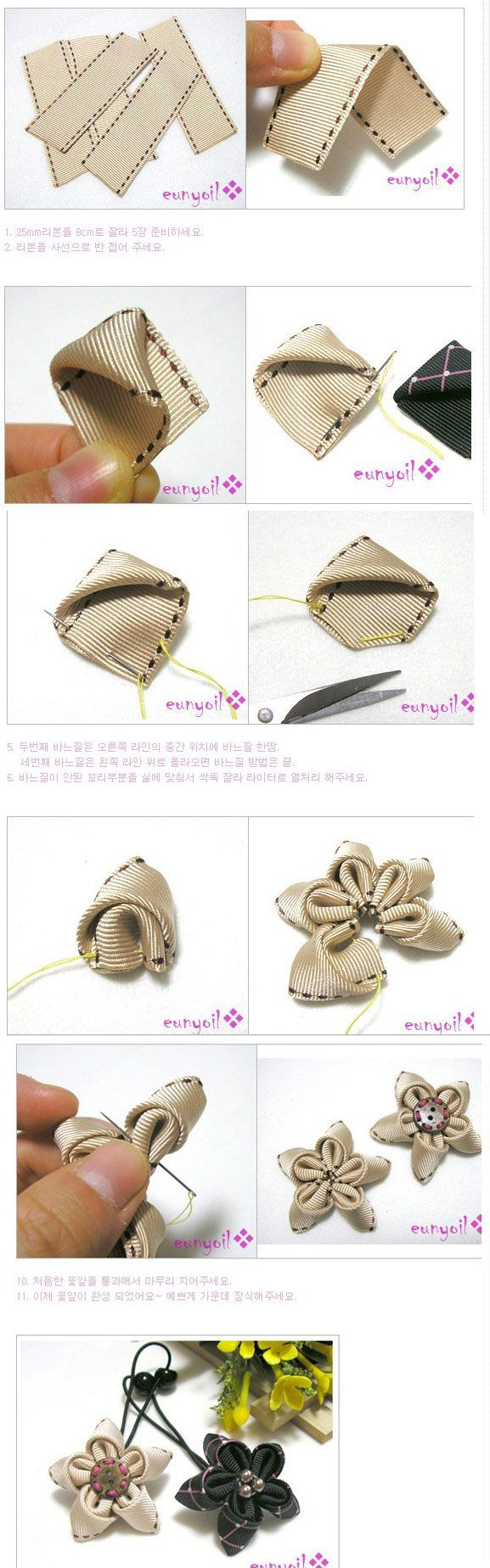Mini Ribbon Kanzashi ~ ?