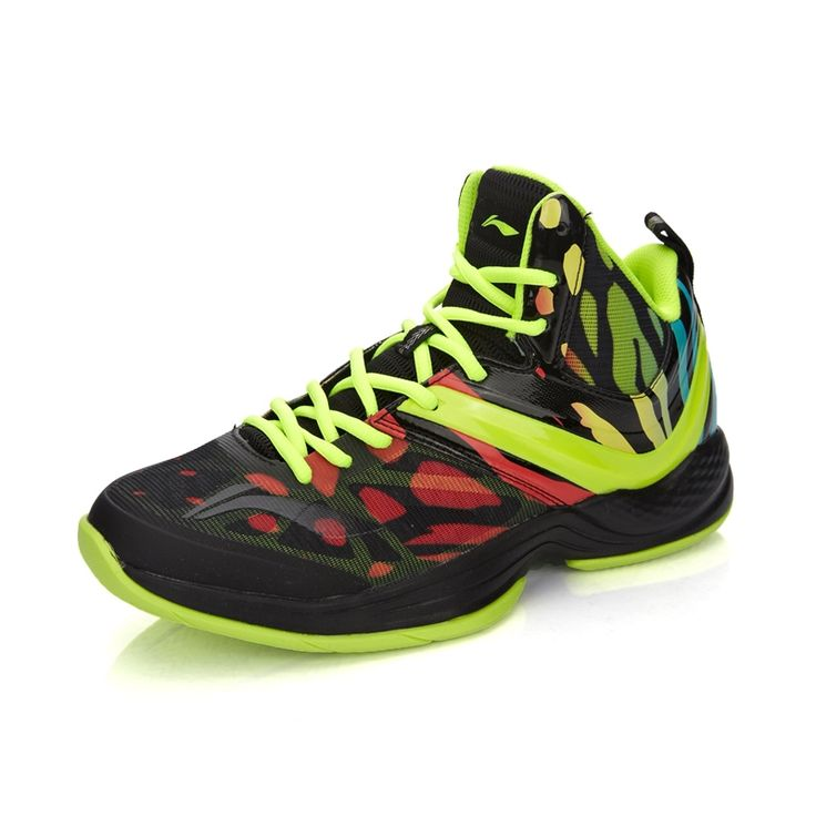 100% original 2015 New LINING men's Basketball shoes ABFK019-1-2-4-5 sneakers free shipping | Best Sports Good Shop Online
