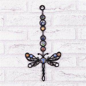 Boncuklu Yusufçuk Siyah Renk Metal Duvar Süsü #hepsiburada #homedecoration #design #livingroom #homedesign #inspiration