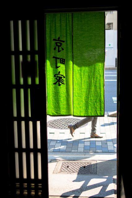 Beautiful green noren curtain, Japan   京町家 / Yoshlさん / photohito