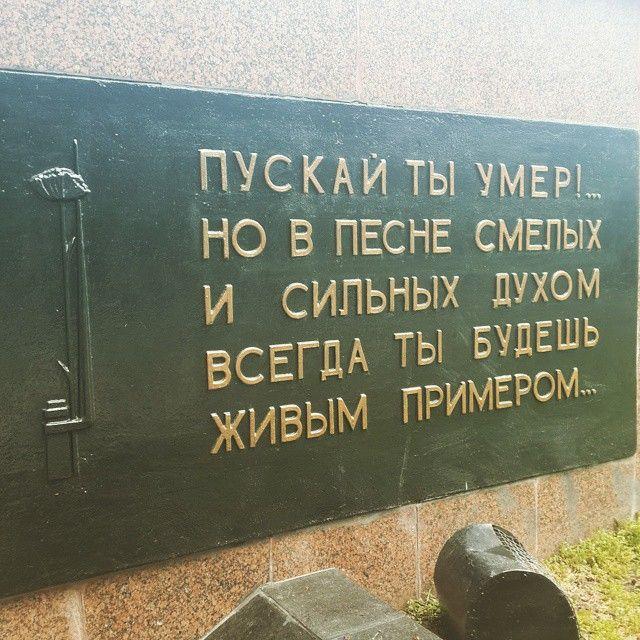 Памятник павшим в боях за Феодосию