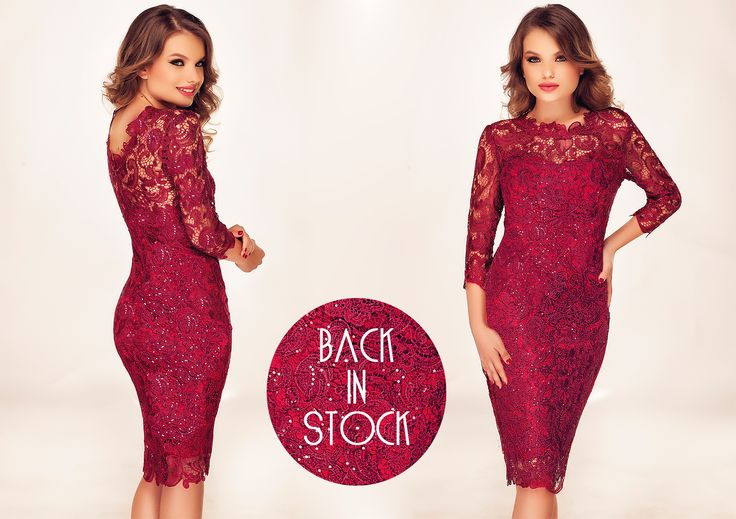 Embroidered lace dress with sequins, for the perfect holiday outfit: https://missgrey.org/en/dresses/midi-lace-dress-with-sequinsin-burgundy-shades-noelle/411?utm_campaign=decembrie&utm_medium=rochie_yakira_lila&utm_source=pinterest_produs