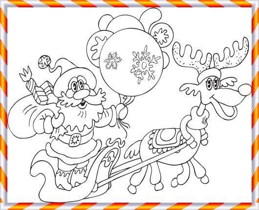 Para ver mas imagenes de navidad, visita: https://goo.gl/n1CjPs #imagenesdenavidad  #dibujosnavideños  #imagenes navideñas