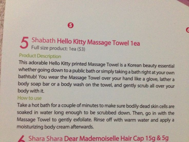 Hello kitty massage towel description