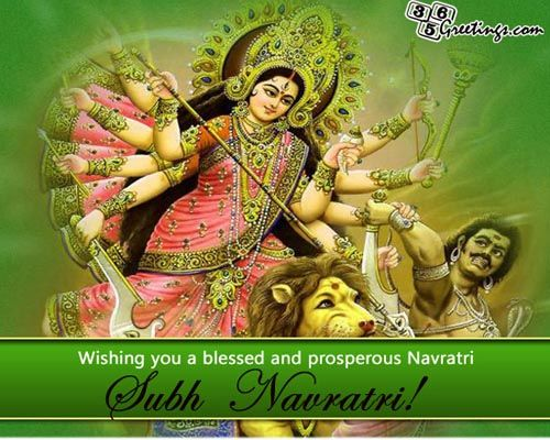 Navratri Wishes Messages and Navratri SMS Quotes