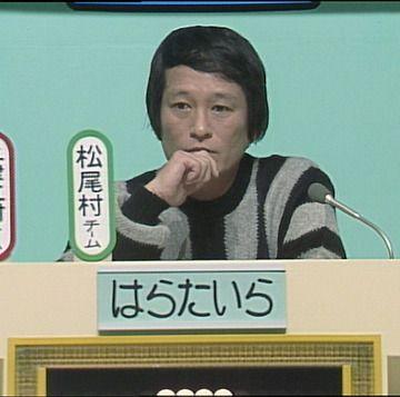 クイズダービー:往年の名クイズ番組が20年ぶり復活 3代目司会者は上田晋也 - MANTANWEB(まんたんウェブ)