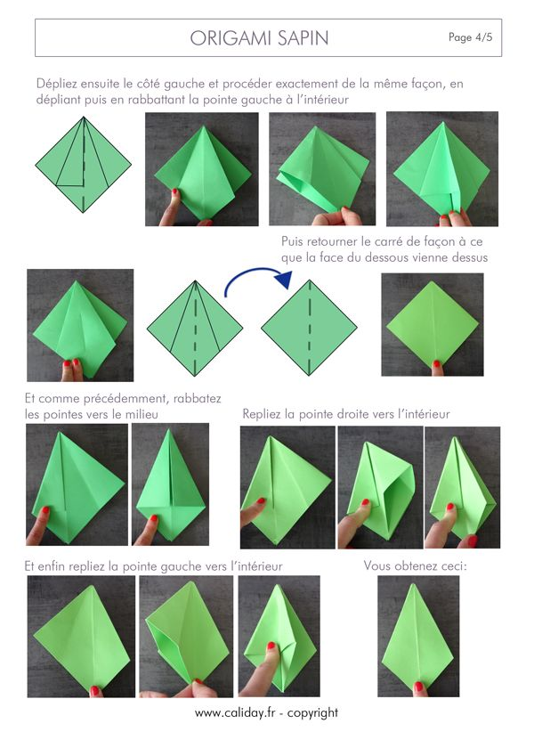explication origami sapin. Black Bedroom Furniture Sets. Home Design Ideas
