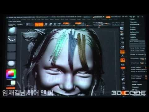 3D CODE 세미나 임재길님 헤어 앤 퍼 - YouTube