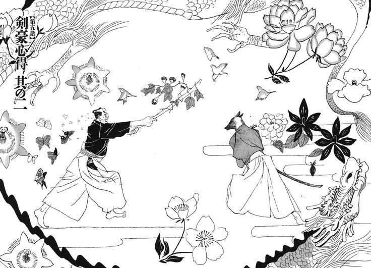Taiyo Matsumoto & Issei Eifuku Takemitsu Zamurai