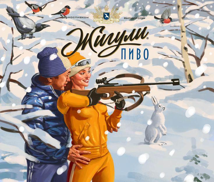 Биатлон Иллюстрация © Валерий Барыкин