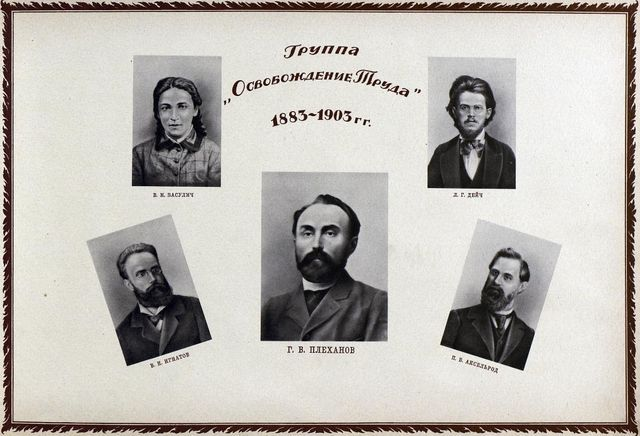 The Emancipation of Labor Group, founded by Plekhanov (center)  Georgi Valentinovich Plekhanov (1856–1918): His Place in the History of Marxism - World Socialist Web Site