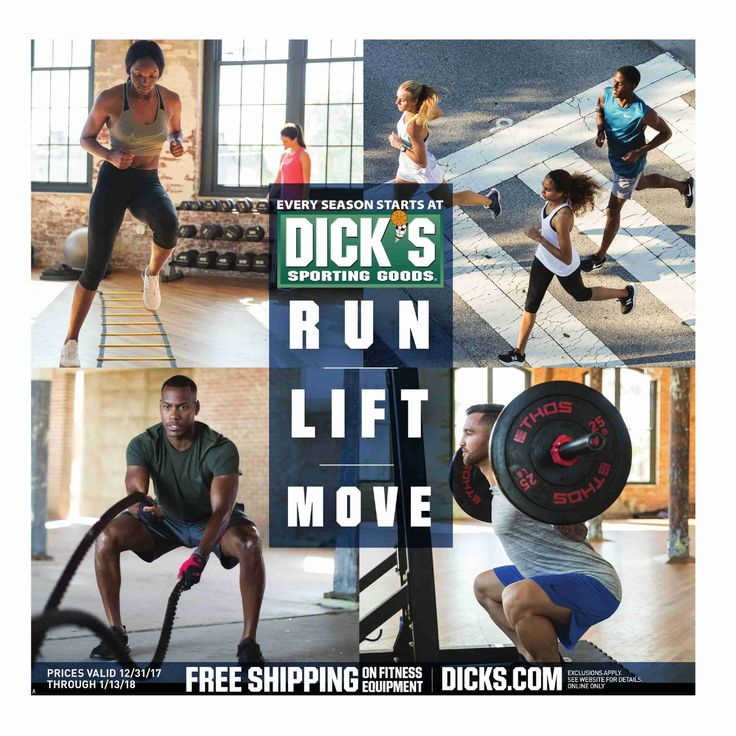 Dick's Sporting Goods Weekly Ad December 31 - January 13, 2018 - http://www.olcatalog.com/sports-toys/dicks-sporting-goods.html