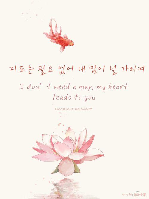 hoonsena:  EXO – Black Pearl lyrics
