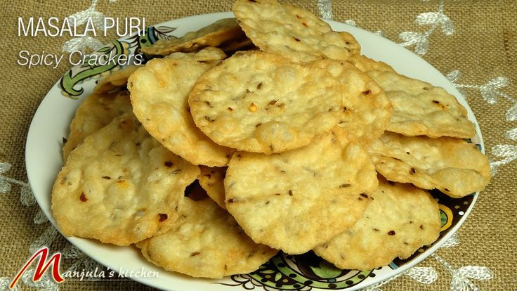 Masala purie is a delicious, crispy snack. You can also serve them as spicy crackers or chips. They can be quite addicting so be careful. Masala puri is one of my favorite snack with hot cup of chai. This simple and delicious recipe will make a great holiday gift!