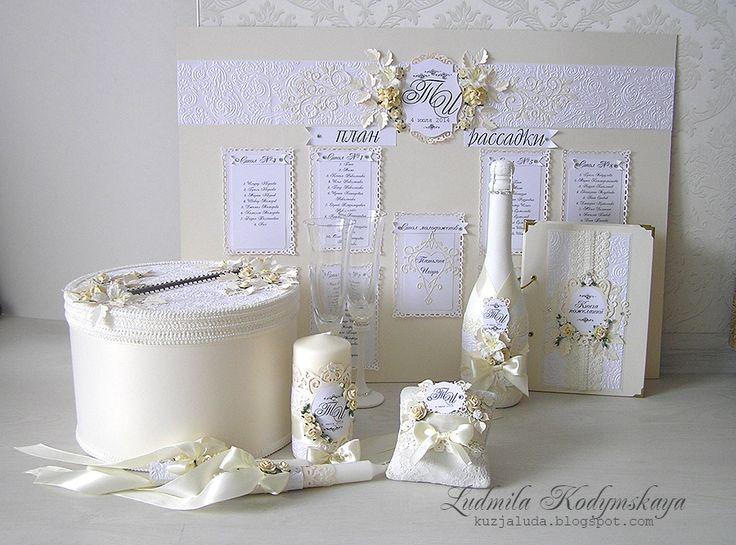 Ключ к сердцу...: Нежный свадебный комплект цвета шампань ... и вкуса любовь♫