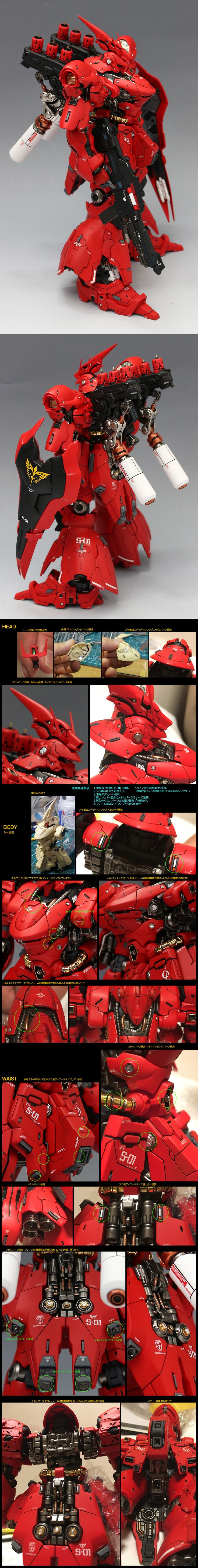 Buyee - Bid for '1/100 MSN-04 サザビー FORMANIA フォルマニア 機動戦士ガンダム 逆襲のシャア 改修塗装済み完成品, Finishedgoods, Mobile Suit Gundam/Gundam, Character.' directly on Yahoo! Japan Auctions in real-time and buy from outside Japan!