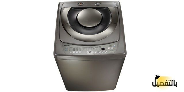 سعر غسالة توشيبا فوق أتوماتيك 10 كيلو 2019 بالمواصفات بالتفصيل Laundry Machine Washing Machine Home Appliances