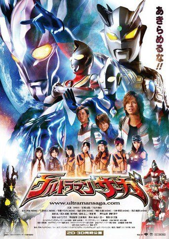 Ultraman Saga (2012) | http://www.getgrandmovies.top/movies/693-ultraman-saga | Ultraman Saga opens with a powerful apocalyptic vision of Tokyo, buildings destroyed and the city seemingly devoid of life. We are soon introduced to the Earth Defense Force (EDF), Team U (played by members of the female idol group AKB48). They and a group of young children and the last survivors on planet Earth after the world was invaded by the evil Alien Bat, the rest of the human population having been…