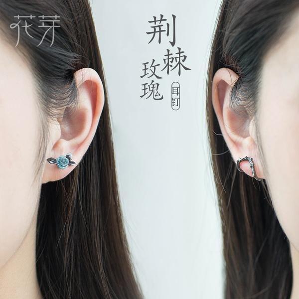 55829483a s925 Silver Thorn Blue Crystal Rose Design Black Stud Earrings for Women  Asymmetry Flower Earring Female Jewelry Gift