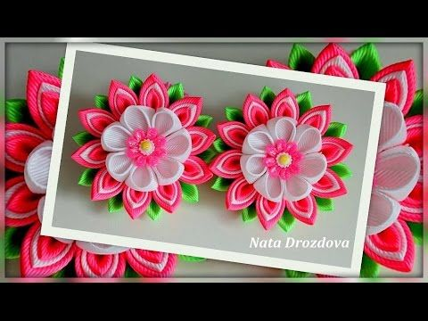 МК магнит валентинка Канзаши Цветы из лент DIY Kanzashi magnet - YouTube