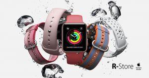 Apple Watch è l'alleato perfetto per chi vuole tenersi in forma. Grazie alle sue numerose funzionalità dedicate al monitoraggio della propria attività fisica, infatti, lo smartwatch di Cupertino rappresenta uno strumento sempre più imprescindibile per il benessere degli utenti (sportivi e non).