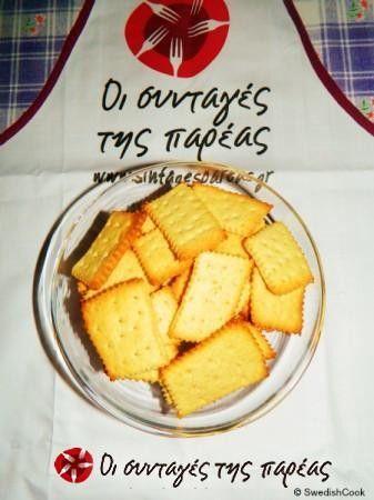 Petites beurre από σπίτι!