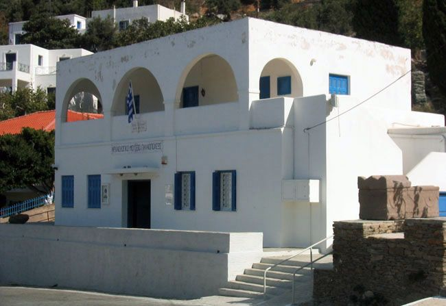 Archeological Museum of Paleopolis, Andros, Greece