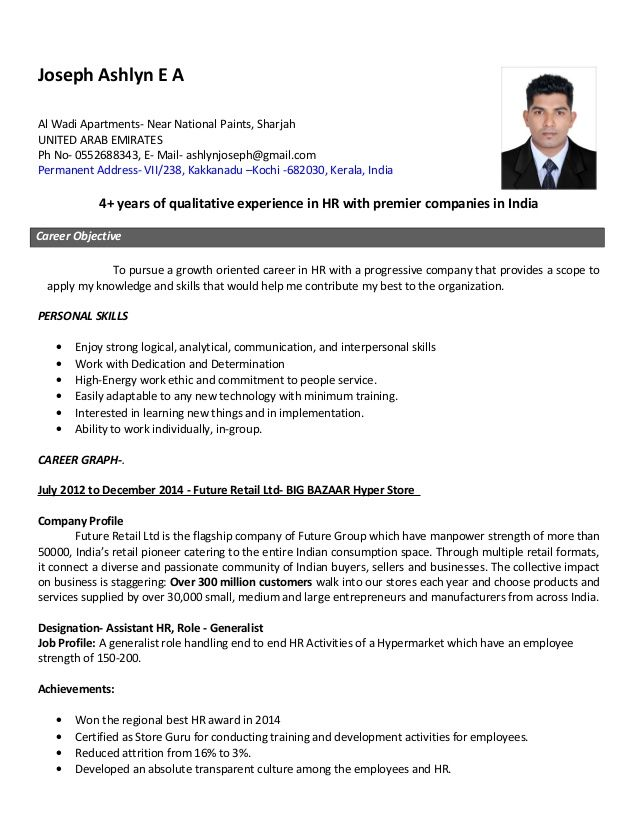 joseph ashlyn aal wadi apartments near national paints sample resume for human resources generalist this was student