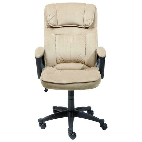 The Most Awesome best office chairs