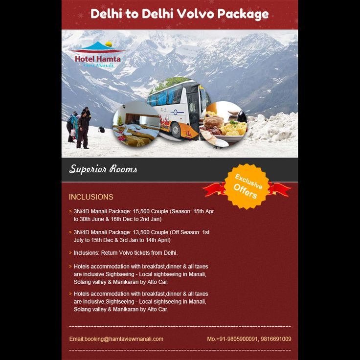 Everyone want to come at #Manali for spent some quality time with family and loved one. Take an Exclusive and Affordable Manali tour package from #Delhi at Hotel Hamta View Manali. Or you can call us at 0980 590 0091. http://www.hamtaviewmanali.com/contact-us/ #honeymoonpackage #tourdeals #manalideals #HotelsinManali #TourPackages #HoneymoonPackages #AdventureTours #Deals #Discount #Kullu #HillStation #HimachalPradesh #HotelHamtaView