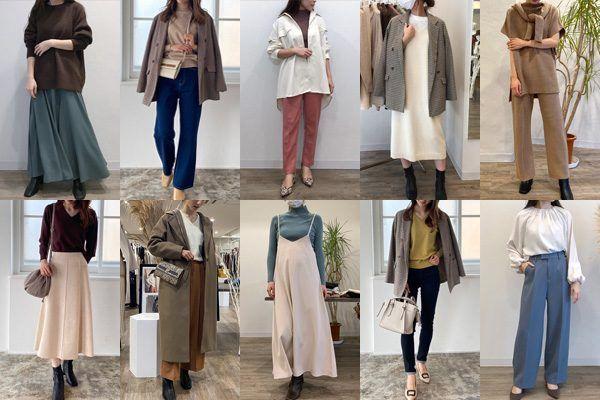 ブログ 40 代 ファッション 40代女性ファッション 人気ブログランキング