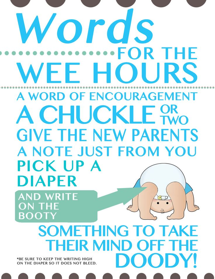 Jungle Themed Baby Shower Game. Words For The Wee Hours. Diaper Dooty Sign.