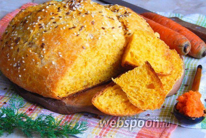 Морковный хлеб С тыквой вместо моркови тоже вкусно